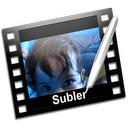 Sublerのアイコン