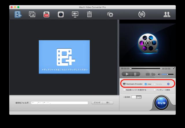 MacXVideoConverterの設定画面